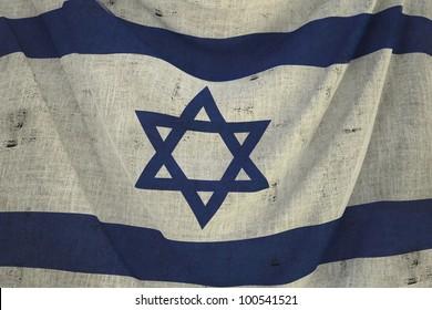 used fabric ISRAEL flag - close up