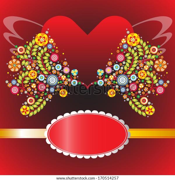 Valentine card, love heart card, flowers, ribbon, banner