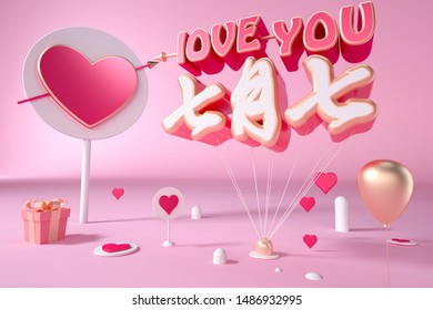 Valentine Day themed pink creative poster