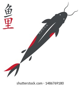 Vector Icon Asian carp koi fish. Illustration traditional carp fish with hieroglyph. Image Chinese Japan carp koi fish in flat style