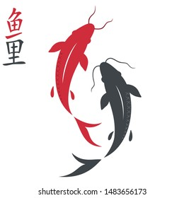 Vector Icon carp koi fish. Illustration hieroglyph fish carp koi. Image china carp fish