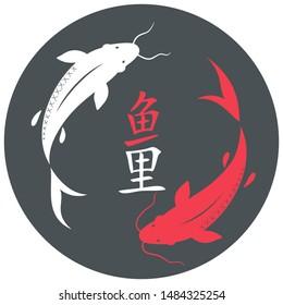 Vector Icon carp koi fish. Illustration hieroglyph fish carp koi. Image china carp fish in flat style