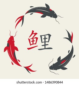 Vector Icon traditional Asian carp fish. Image cartoon carp koi fish with hieroglyph. Illustration Chinese Japan carp koi in flat style