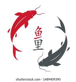 Vector icon traditional carps koi fish. Image china japan carp fish hieroglyph. Illustration Asian carp koi fish in flat style