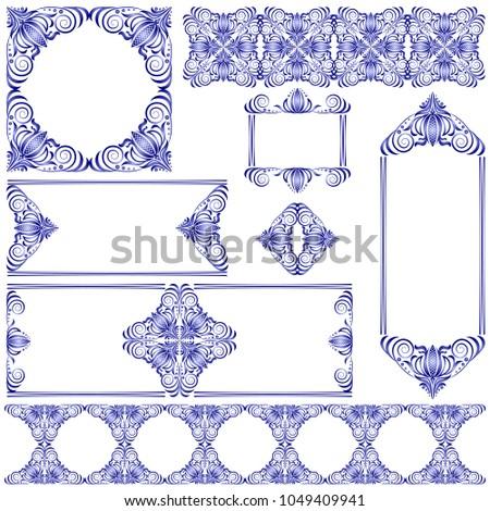 Vector Set Frames Lines Blue White Stock Illustration 1049409941 ...