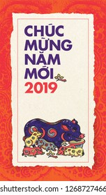 Vertical greeting card with Lunar New Year 2019 - the pig's year