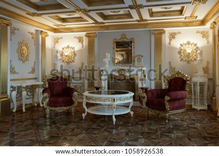 Victorian Style Living Room Modern Furniture Stock Illustration ...