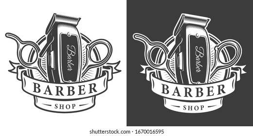 Vintage barbershop monochrome badge with electric hair clipper and scissors isolated  illustration