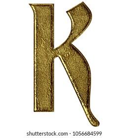Fancy Sparkling Glittery Gold Style Uppercase Stock Illustration