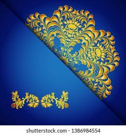 Vintage floral background, victorian blue gold ornament pattern, menu for your bisness raster
