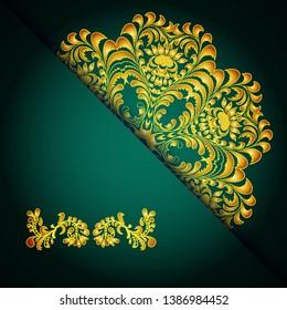 Vintage floral background, victorian green gold ornament pattern, menu for your bisness raster