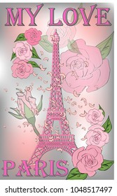 Фотообои Vintage France poster design. romantic background with Eiffel tower and roses. Inscription Paris