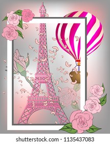 Фотообои Vintage France poster design. romantic background with Eiffel tower and roses.