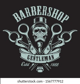 Vintage illustration on the theme of the barbershop with a skull on a dark background.