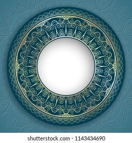 Vintage ornamental round frame for greeting card, invitation or packaging design. Illustration