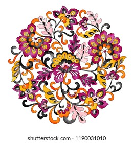 Vintage ornate mandala floral pattern, hand painted watercolor texture with paisley design elements