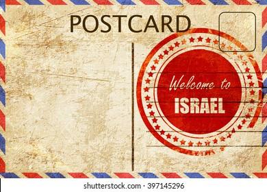 Vintage postcard Welcome to israel