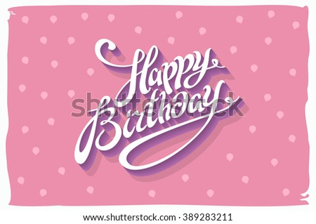 Vintage Retro Happy Birthday Card Fonts Stock Illustration 389283211