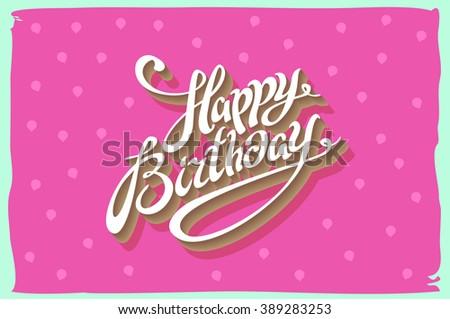 Vintage Retro Happy Birthday Card Fonts Stock Illustration 389283253