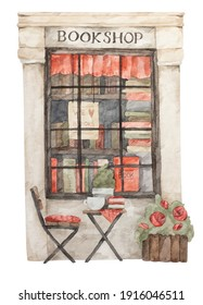 Vintage showcase of book shop. Window of store. Watercolor hand-drawn illustration. Template for postcard
