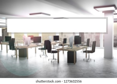 virtual white search bar in large clean office interior 3d rendering