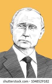 Vladimir Putin. Portrait Drawing Illustration. March 18, 2018