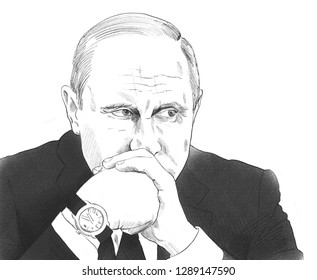 Vladimir Putin. Portrait Drawing Illustration. January 19, 2019