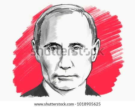 Vladimir Putin. Portrait Drawing Illustration. January 20, 2018