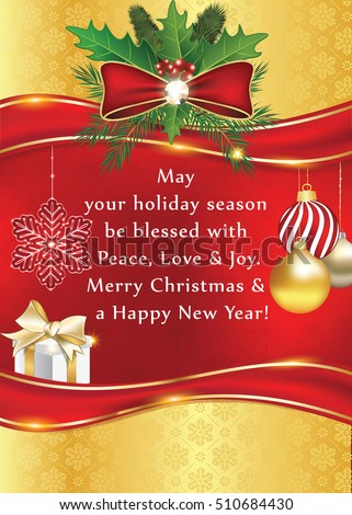 warm new year and christmas greeting card for your colleagues family and friends contains