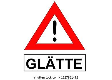 warning sign smoothened
