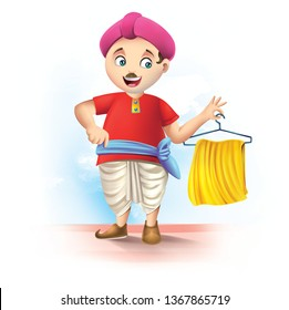 Indian Washing Images, Stock Photos & Vectors   Shutterstock
