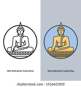 Wat Mahathat Sukhothai - World top beautiful illustration