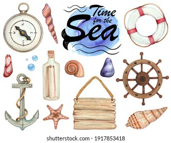 Watercolor art clip with marine elements for design and printing. Illustration of the anchor, compass, steering wheel on a white background. Nautical Set Hand Drawn