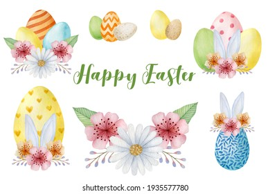 Watercolor easter background. Good for poster, card, invitation, flyer, cover, banner, placard, brochure and other graphic design.