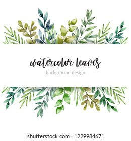 Watercolor green leaves background