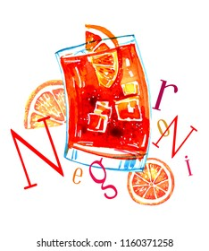Watercolor hand drawn expressive illustration with glass of negroni coktail and title isolated on white background