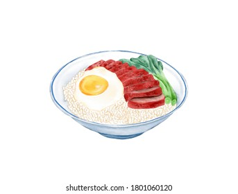 "Watercolor Illustration of Chinese Cuisine - Barbecued pork and fried egg on cooked rice in a bowl. This is a famous dish in the movie ""The God of Cookery"" by Hong Kong director Stephen Chow 
