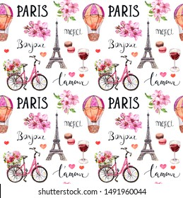 Watercolor illustration, France style. Semless pattern with pink blossom flowers, bicycle, wine, macaroons, Eiffel tower, air balloon and french words Paris, L'amour, Merci, Bonjour
