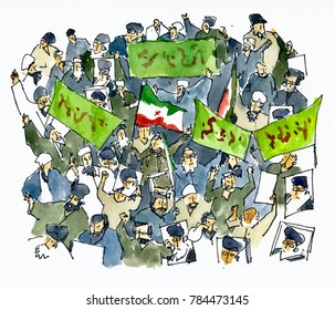 Watercolor illustration of protesters in Iran