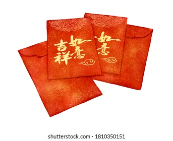 Watercolor Illustration of red envelopes often given by Chinese on festivals. Isolated on white background. Translation: good luck | 红包
