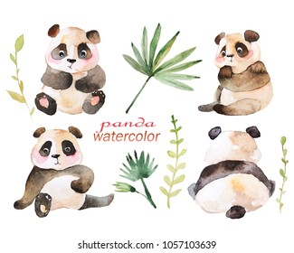 Watercolor painted images of cute animals. Can be used for birthday  invitations, photo album, children's book.Isolated background?