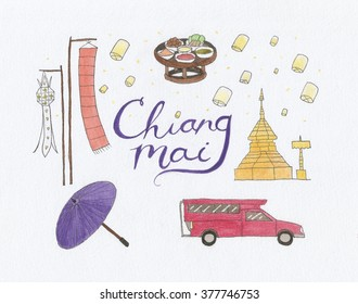 Watercolor Painting of Things about Chiang Mai, Thailand