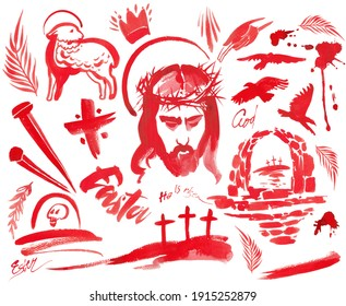 """Watercolor set of graphic Easter Christian elements """"Calvary"""". Christ in a crown of thorns, for church design for Easter, Good Friday, Catholic, Orthodox, Protestant religious publications."""