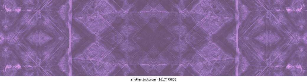 Watercolor Tie Die. Gray Seamless Die. Violet Graffiti Tie-Dye. Beautiful Fashion Art. Lilac Fashion Watercolor Color. Batik Seamless Brush. Dying Cloth.