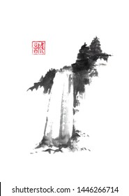 Waterfall with fir trees Japanese style sumi-e painting. Hieroglyph featured means sincerity. Great for greeting cards or texture design.