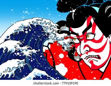 kabuki?face ? wave