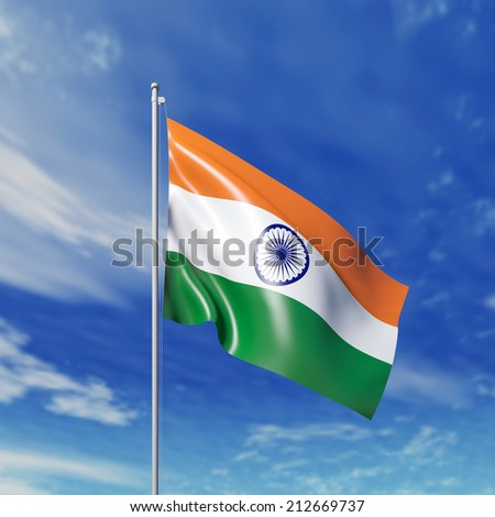 Waving Indian Flag Against Cloudy Sky Stock Illustration Royalty