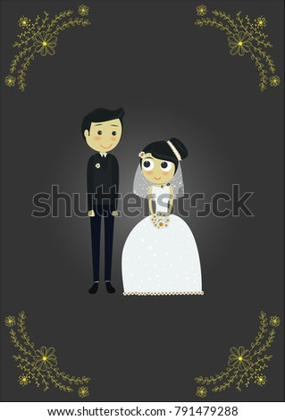 Wedding Card Background Illustration Brides Golden Stock