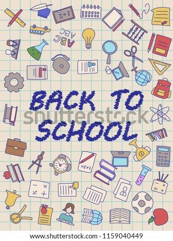 Welcome Back School Poster Doodles Good Stock Illustration