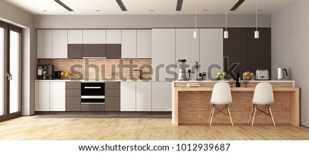 White Brown Modern Kitchen Wooden Island Stockillustration